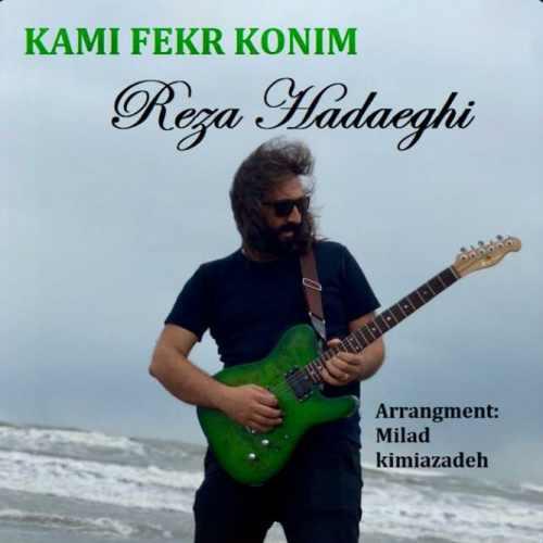 138 RezaHadaeghi KamiFekrKonim آهنگ کمی فکر کنیم از رضا حدایقی