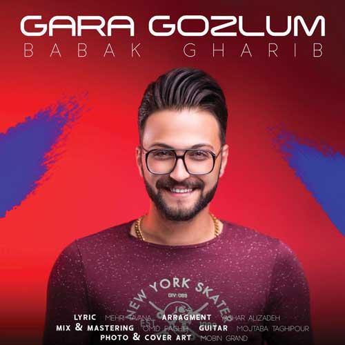 346 BabakGharib GaraGozlum آهنگ قارا گوزلوم از بابک غریب