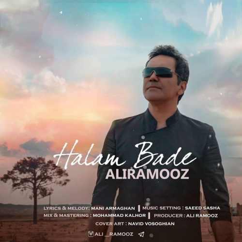 820 AliRamooz HalamBade آهنگ حالم بده از علی راموز