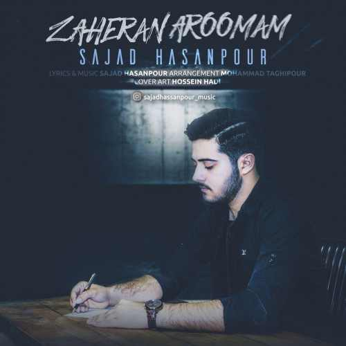 967 SajadHasanpour ZaheranAroomam آهنگ ظاهرا آرومم از سجاد حسن پور