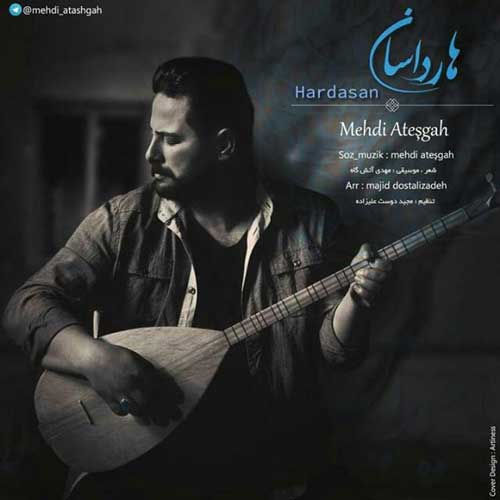 114 MehdiAtashgah Hardasan آهنگ هارداسان از مهدی آتشگاه