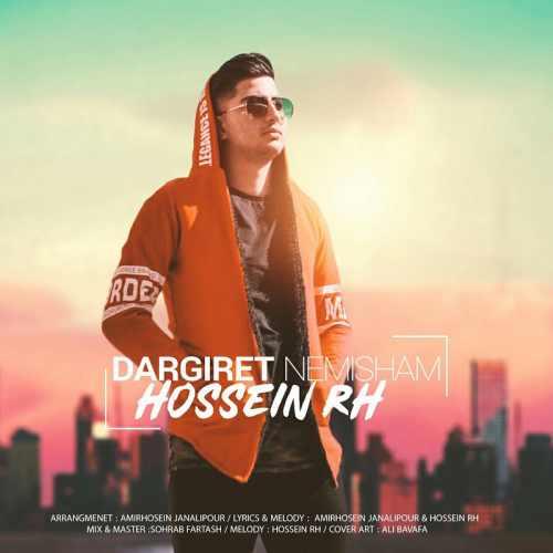 866 HosseinRh DargiretNemisham آهنگ درگیرت نمیشم از حسین آرچ