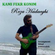 138 RezaHadaeghi KamiFekrKonim 180x180 آهنگ کمی فکر کنیم از رضا حدایقی