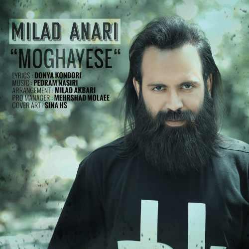 641 MiladAnari Moghayese آهنگ مقایسه از میلاد اناری