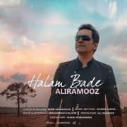 820 AliRamooz HalamBade 180x180 آهنگ حالم بده از علی راموز