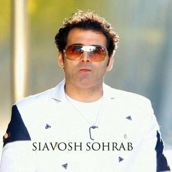 189 SiavoshSohrab Bigharar آهنگ بیقرار از سیاوش سهراب