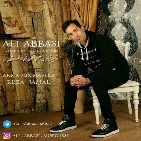 آهنگ گوزلرینه باکینجاسنین از علی عباسی