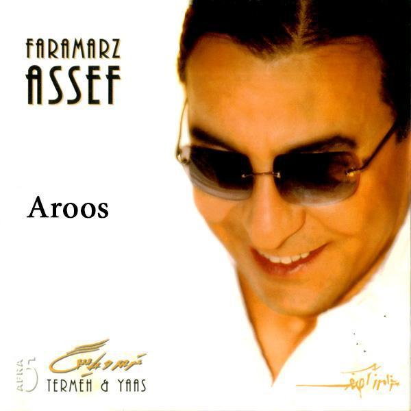 287 FaramarzAssef Aroos آهنگ عروس از فرامرز آصف