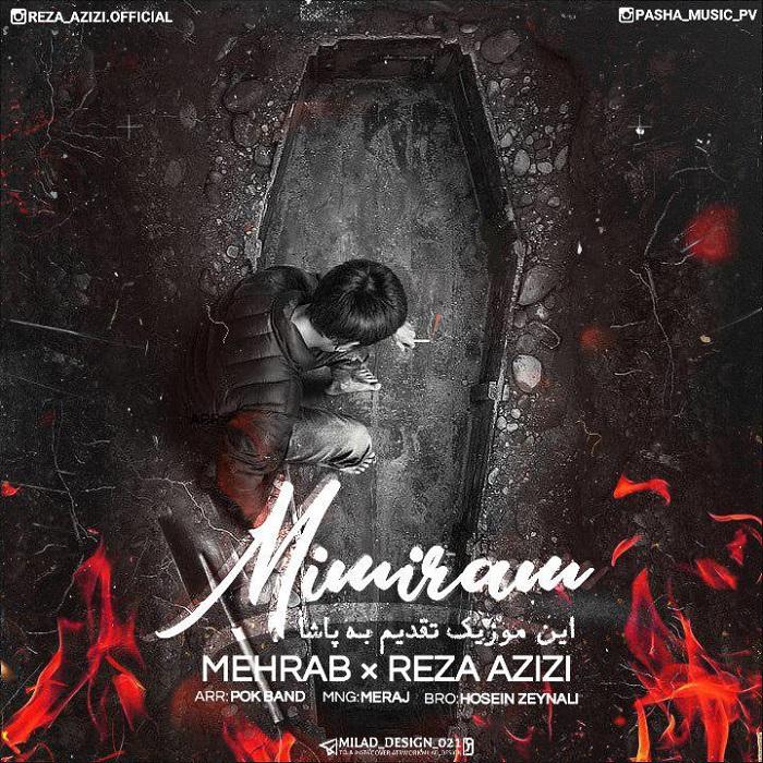 358 Mehrab Mimiram آهنگ میمیرم از مهراب