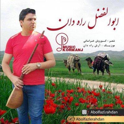 آهنگ مجلسی از ابولفضل راه دان