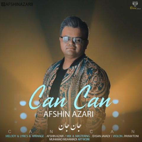 711 AfshinAzari CanCan آهنگ جان جان از افشین آذری