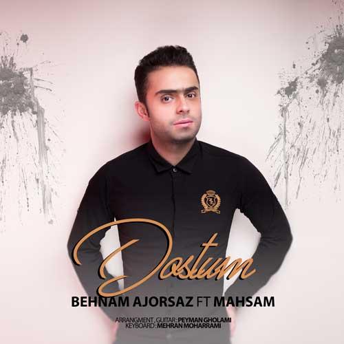 795 BehnamAjorsaz Dostom آهنگ دوستوم از بهنام آجرساز