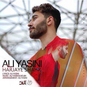 آهنگ هر جای شهر از علی یاسینی