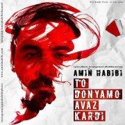 410 AminHabibi ToDonyamoAvazKardi 180x180 آهنگ تو دنیامو عوض کردی از امین حبیبی