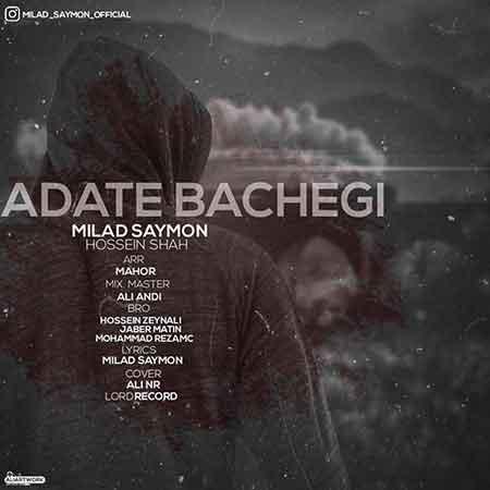 624 MiladSaymon AdateBachegi آهنگ عادته بچگی از میلاد سایمون