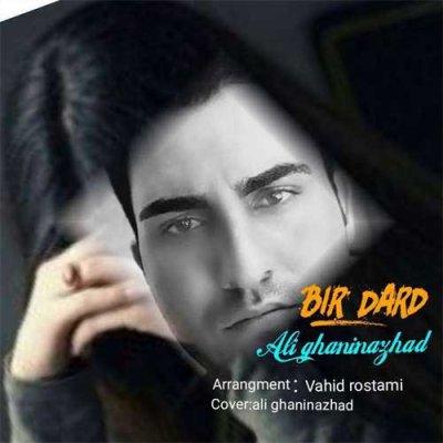 آهنگ بیر درد از علی غنی نژاد