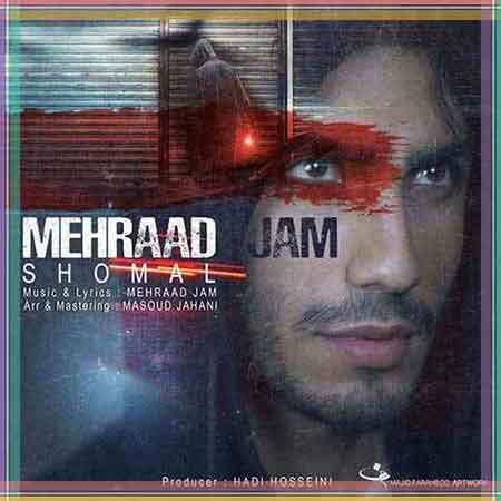 629 MehradJam Shomal آهنگ شمال از مهراد جم
