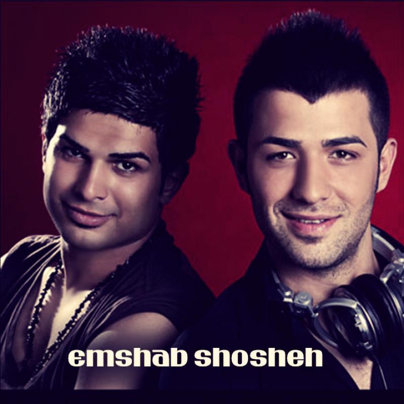 661 HosseinTehrani EmshoShosheh آهنگ امشو شوشه از حسین تهرانی