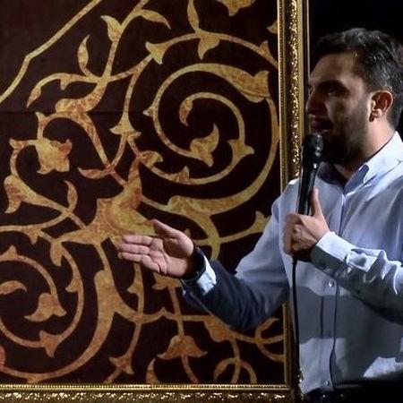 837 HamdiAlimi MoharamSalam مداحی محرم سلام از حمید علیمی