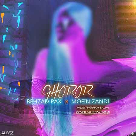 845 BehzadPax Ghoror آهنگ غرور از بهزاد پکس