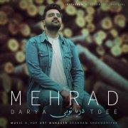 888 Mehrad DaryaToei 180x180 آهنگ دریا تویی از مهراد