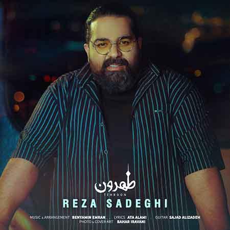 995 RezaSadeghi Tehroon آهنگ تهرون از رضا صادقی