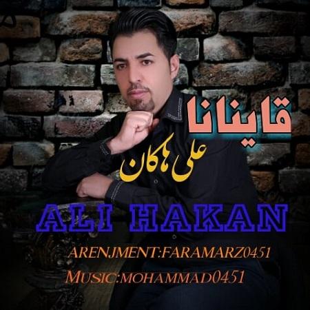آهنگ قاینانا از علی هاکان