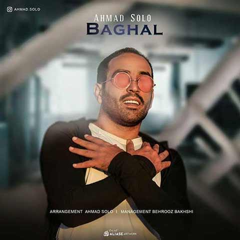 314 AhmadSolo Baghal آهنگ بغل از احمد سلو