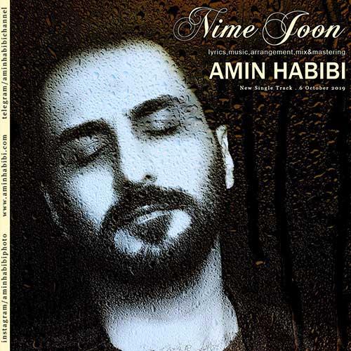 486 AminHabibi NimeJoon آهنگ نیمه جون از امین حبیبی