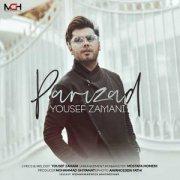 585 YousefZamani Parizad 180x180 آهنگ پریزاد از یوسف زمانی