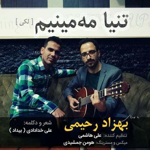 آهنگ تنیا مه مینیم از بهزاد رحیمی