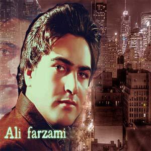 آهنگ عشق و مستی از علی فرزامی