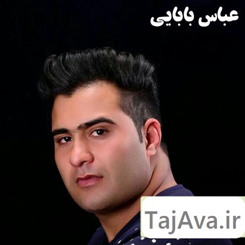 آهنگ بیدل از عباس بابایی