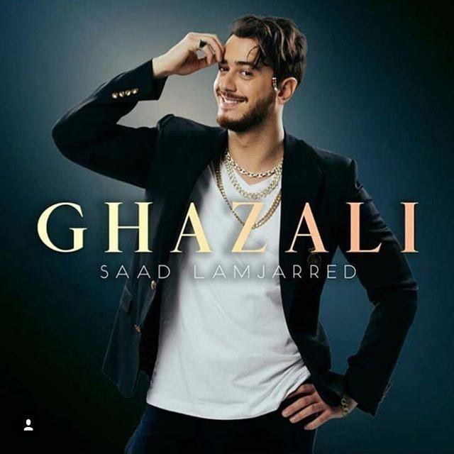 آهنگ غزالی از سعد المجرد