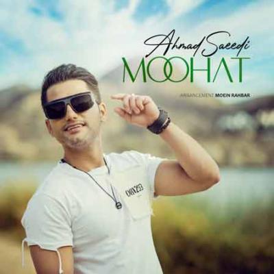 آهنگ موهات از احمد سعیدی
