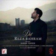 629 RezaBahram Del 180x180 آهنگ دل از رضا بهرام