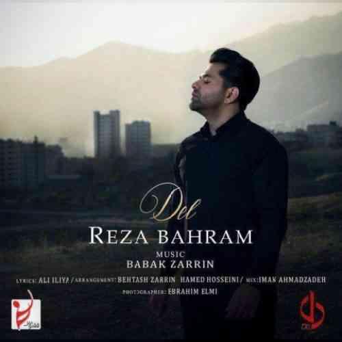 629 RezaBahram Del آهنگ دل از رضا بهرام