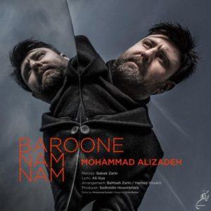 آهنگ بارون نم نم از محمد علیزاده