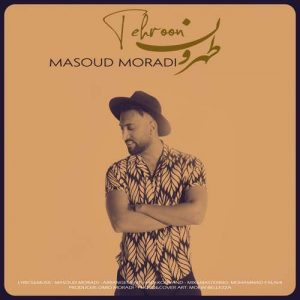 آهنگ طهرون از مسعود مرادی