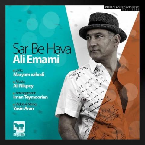 آهنگ سر به هوا از علی امامی