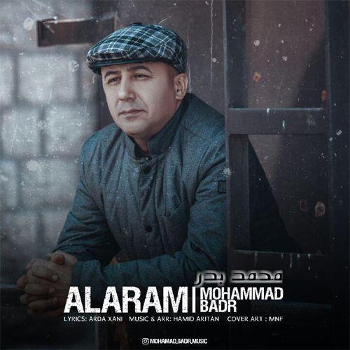 آهنگ آلارام از محمد بدر